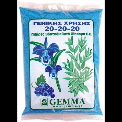 Κρυσταλλικό λίπασμα γενικής χρήσης 20-20-20, Gemma