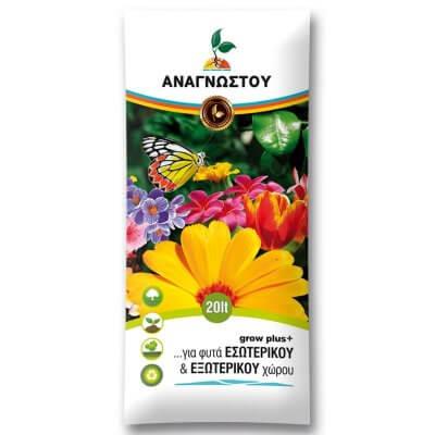 Φυτόχωμα γενικής χρήσης Grow Plus, Αναγνώστου