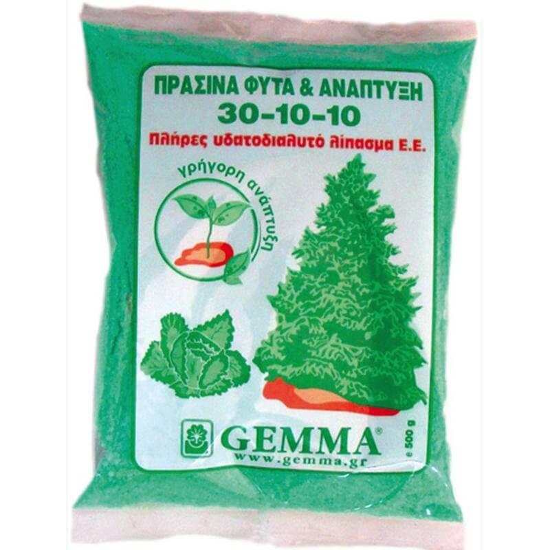 Φυτώριο Παράδεισος - Κρυσταλλικό λίπασμα γενικής χρήσης «30-10-10»