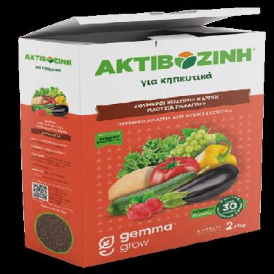 Βιολογική Ακτιβοζίνη για Κηπευτικά 400 g