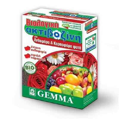 Βιολογική Ακτιβοζίνη για Ανθοφόρα και Καρποφόρα φυτά 400 g