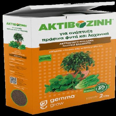 Βιολογική Ακτιβοζίνη για Πράσινα φυτά και Ανάπτυξη 400 g
