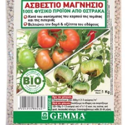 Οργανικό Ασβέστιο-Μαγνήσιο Gemma