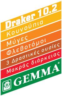 Gemma Draker 10.2 CS εντομοκτόνο 50 ml