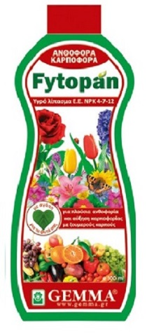 Fytopan για Ανθοφόρα και Καρποφόρα φυτά 300 ml