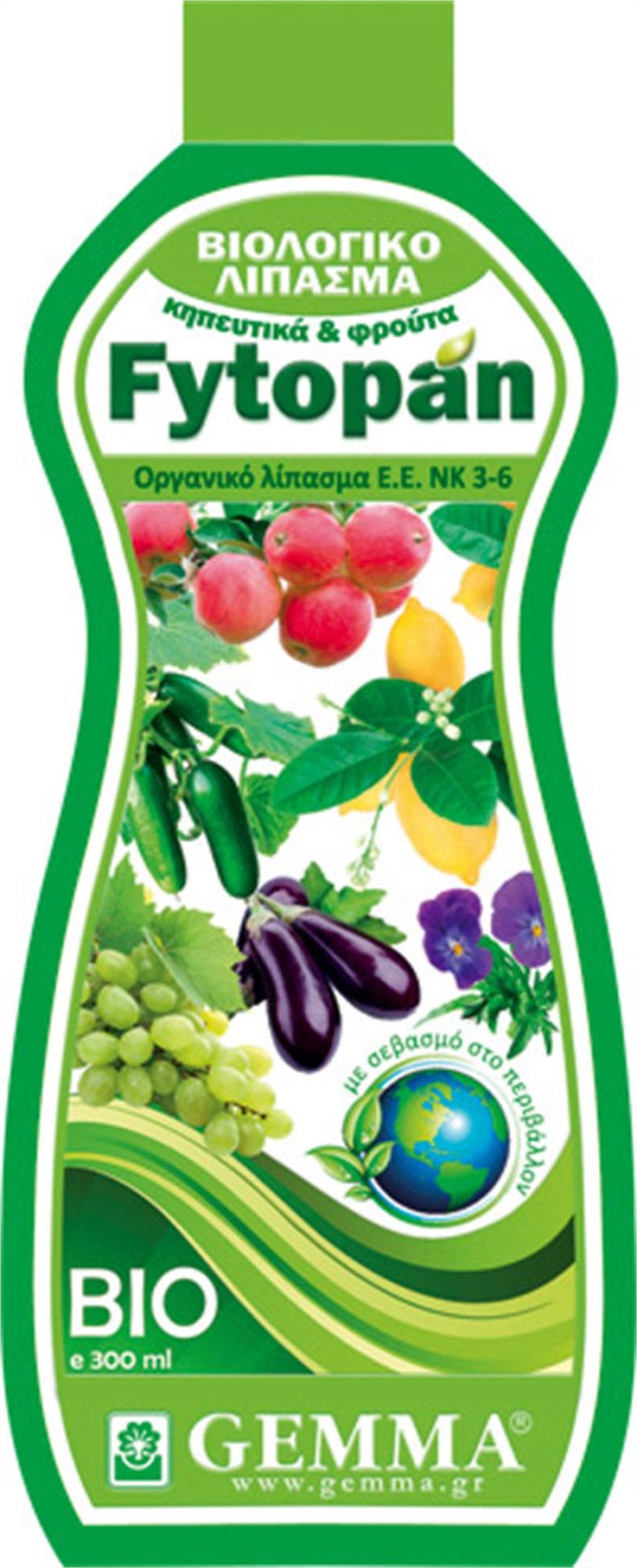 Fytopan Βιολογικό για Κηπευτικά και Φρούτα 300 ml