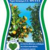 Fytopan για Πράσινα φυτά και Ανάπτυξη 300 ml