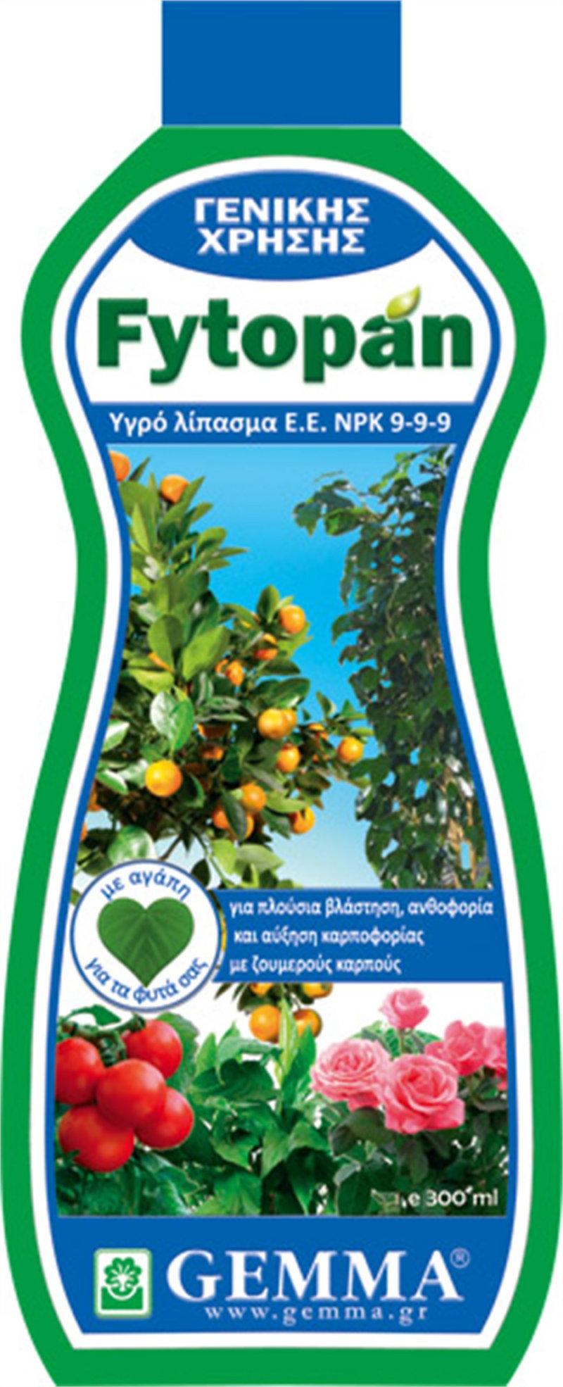 Fytopan Γενικής χρήσης 300 ml