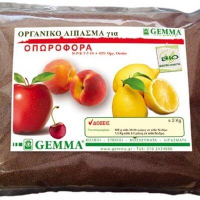 Οργανικό λίπασμα Gemma για Οπωροφόρα 5 Kg