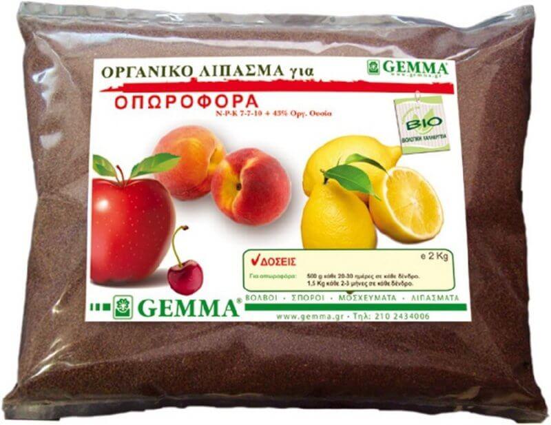 Οργανικό λίπασμα Gemma για Οπωροφόρα 2 Kg