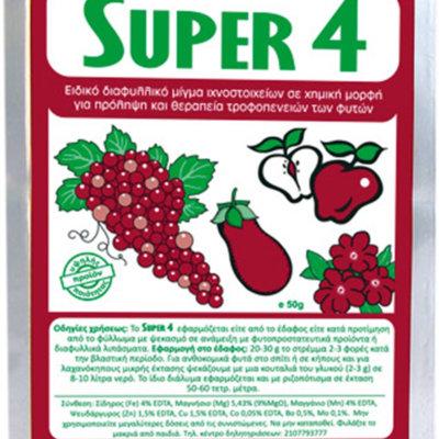 Super 4 Μίγμα Ιχνοστοιχείων 50 g