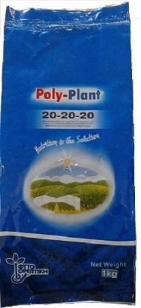 Υδατοδιαλυτό λίπασμα Polyplant 20-20-20 / 1 Kgr