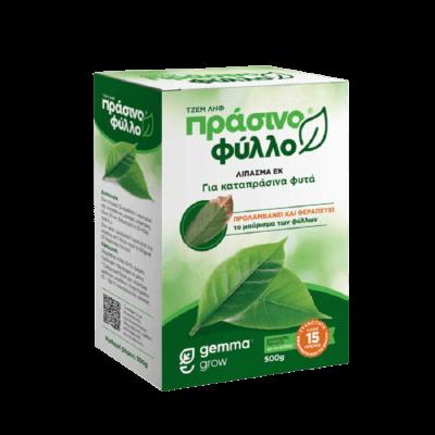 Βιολογικό Λίπασμα Gemma Πράσινο φύλλο 500g