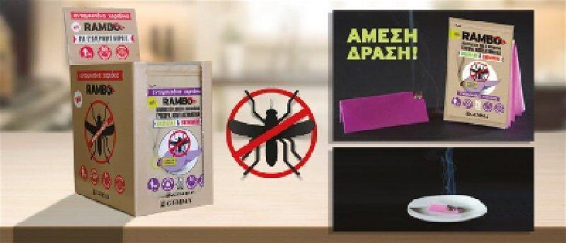 Gemma Rambo εντομοκτόνα χαρτάκια