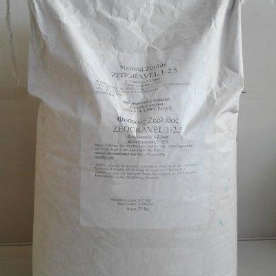 Ζεόλιθος - 0 - 1 mm μορφή σκόνης, 25-kg